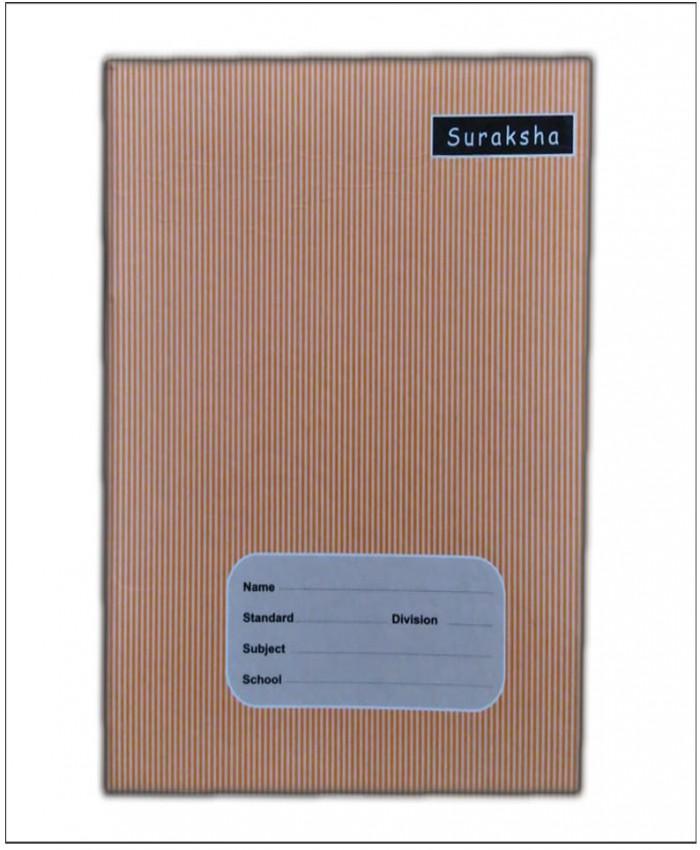 Suraksha Small Size Note Book