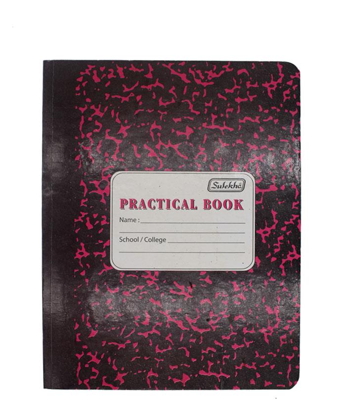 Sulekha Practical Book